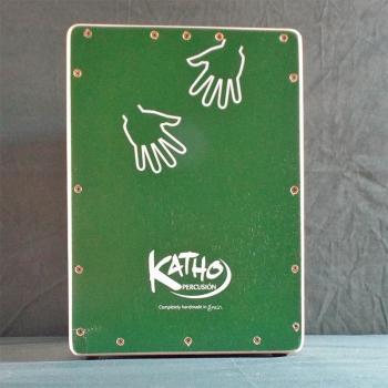 Caixó flamenc junior Kadete, vert